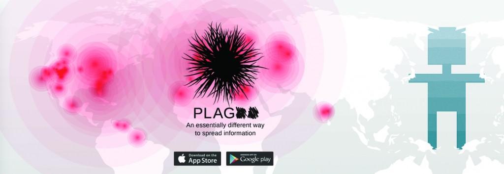 Plagアプリ
